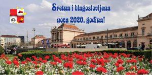 Sretna Vam i blagoslovljena 2020. godina!